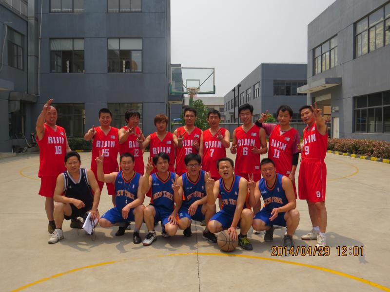 篮球比赛活动
