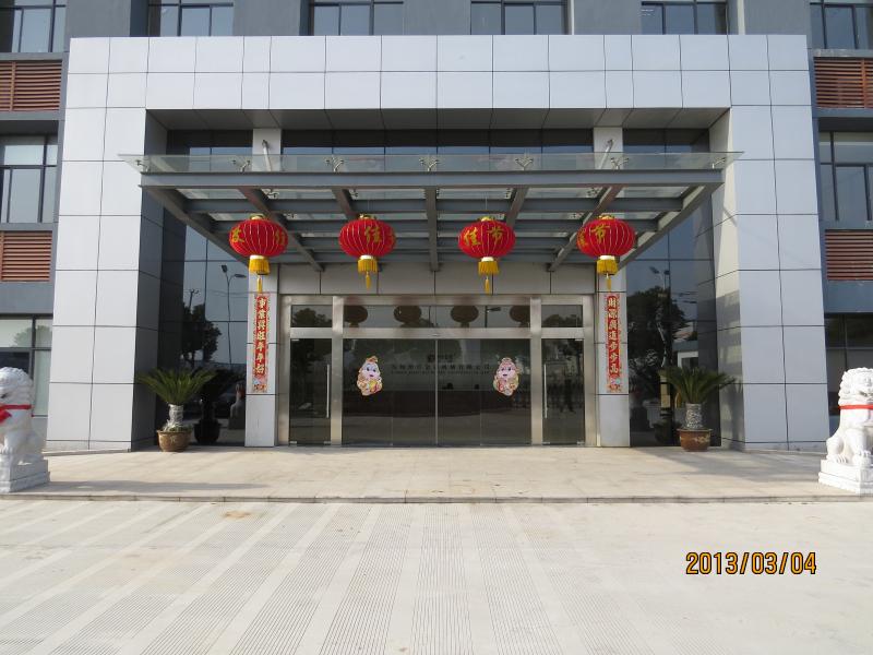 华日金菱办公楼大门