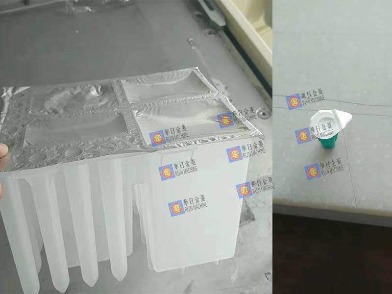 医用铝箔注塑件热合样品