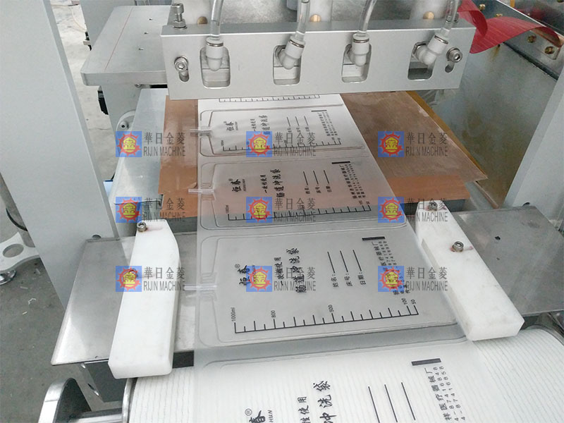 袋体单边管自动焊接样品