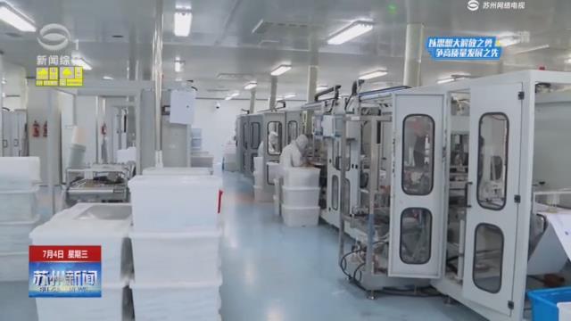 苏州电视台报道